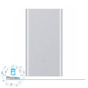 Xiaomi Mi Power Bank 2 PLM02ZM