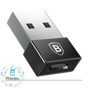 Baseus CATJQ-A01 Exquisite USB Male to USB-C Female