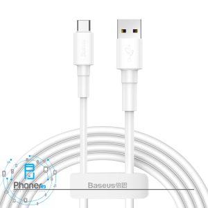 Baseus CATSW-02 Mini White Cable