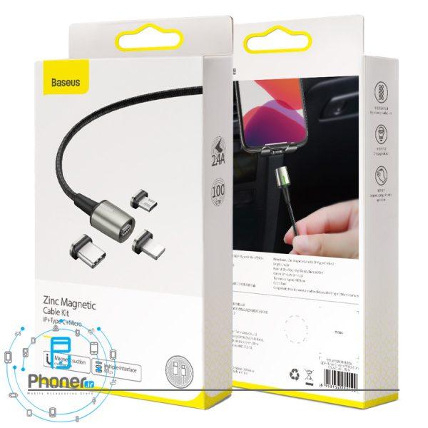 بسته بندی Baseus TZCAXC-A01 Zinc Magnetic Cable Kit