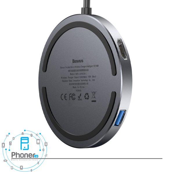 نمای پشت Baseus WXJMY-A0G Circular Mirror Wireless Charger And HDMI HUB