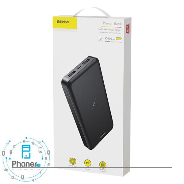 بسته بندی Baseus PPALL-M3601 M36 Wireless Charger Powerbank