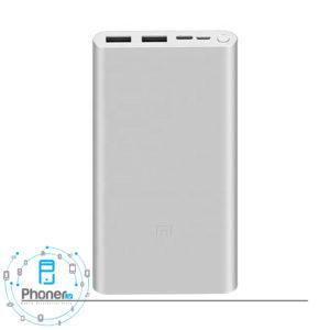 رنگ نقره ای Xiaomi PLM13ZM Mi Power Bank 3 18W