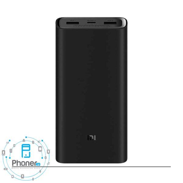 Xiaomi PB2050ZM Mi Power Bank 3 Pro 50W
