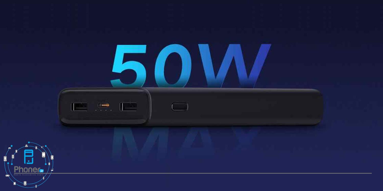 شارژ سریع Xiaomi PB2050ZM Mi Power Bank 3 Pro 50W