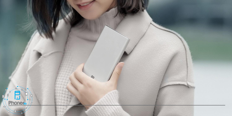 پاوریانک Xiaomi PLM12ZM Mi Power Bank 3