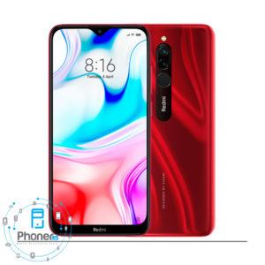 رنگ قرمز Xiaomi Redmi 8