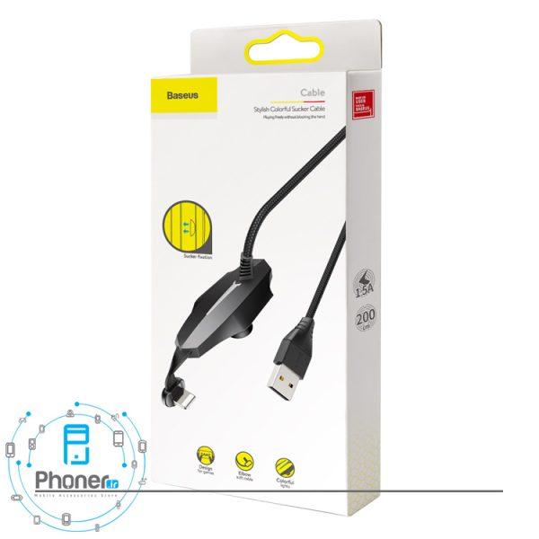 بسته بندی Baseus CALXA-B01 Colorful Suction Mobile Game Data Cable