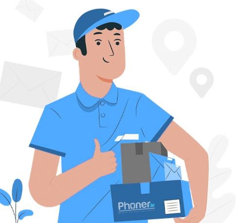 phoner-onlineshop