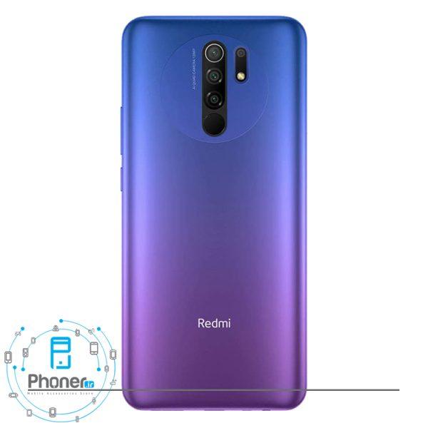 قاب پشتی گوشی موبایل Xiaomi Redmi 9 رنگ آبی-بنفش