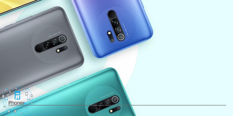 تنوع رنگی گوشی موبایل Xiaomi Redmi 9