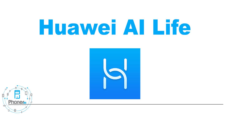 اپلیکیشن مدیریت هندزفری بلوتوثی Huawei Freebuds 3
