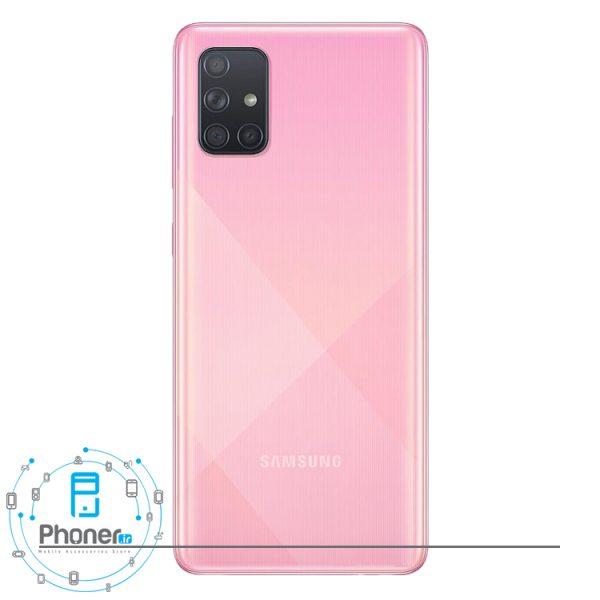 قاب پشتی گوشی موبایل Samsung SM-A715F/DS Galaxy A71 رنگ صورتی