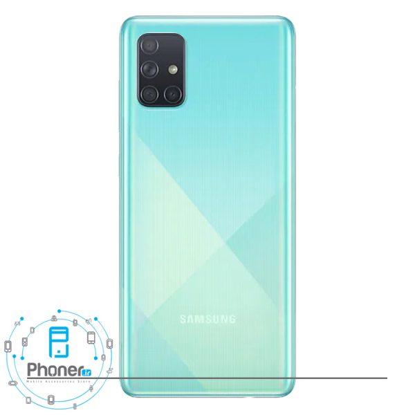 قاب پشتی گوشی موبایل Samsung SM-A715F/DS Galaxy A71 رنگ آبی