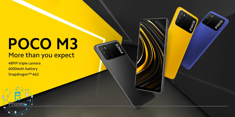 گوشی موبایل Xiaomi Poco M3