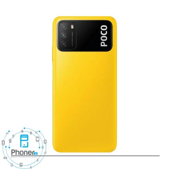 قاب پشتی گوشی موبایل Xiaomi Poco M3 رنگ زرد