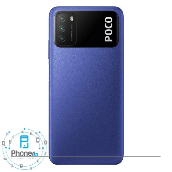 قاب پشتی گوشی موبایل Xiaomi Poco M3 رنگ آبی