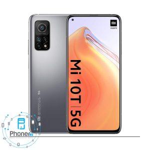 رنگ نقرهای گوشی موبایل Xiaomi Mi 10T 5G