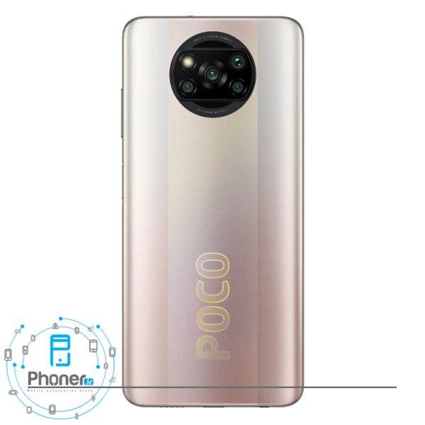 قاب پشتی گوشی موبایل Xiaomi Poco X3 Pro در رنگ برنزی