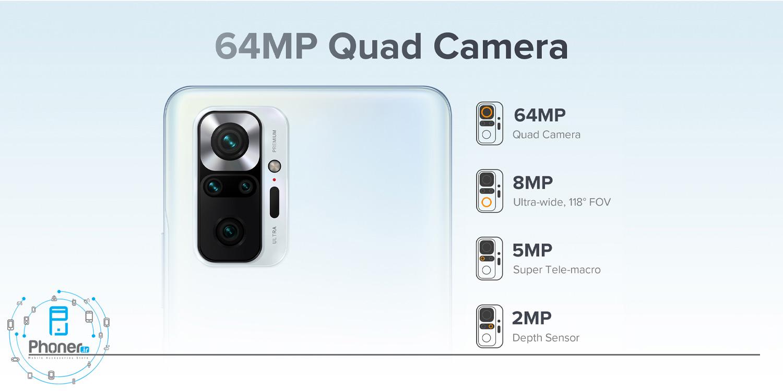 دوربین گوشی موبایل Xiaomi Redmi Note 10 Pro