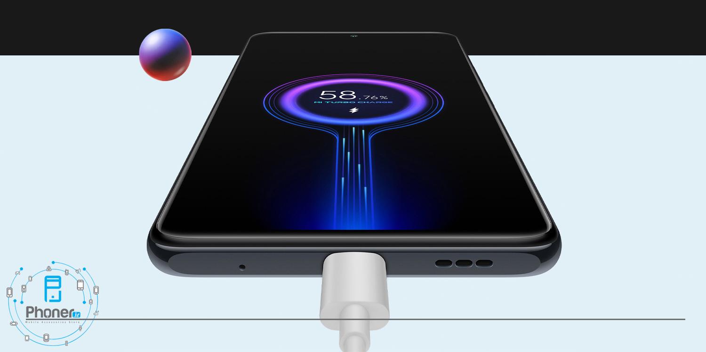 شارژر گوشی موبایل Xiaomi Redmi Note 10 Pro