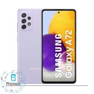 رنگ بنفش گوشی موبایل Samsung SM-A725F/DS Galaxy A72