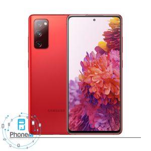 رنگ قرمز گوشی موبایل Galaxy S20 FE سامسونگ